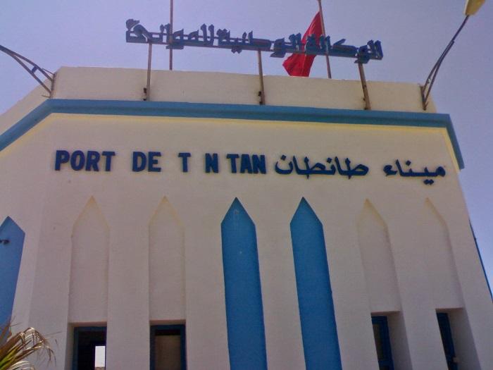 ميناء-طانطان
