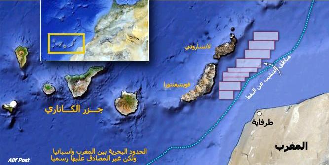 الحدود-البحرية-المغربية-الإسبانية