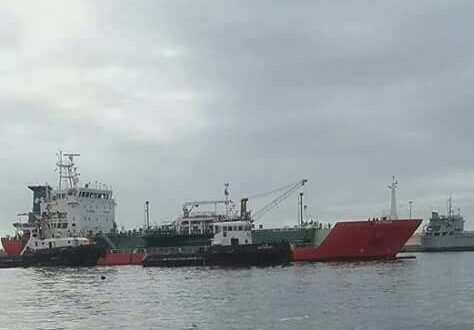سفينة الغاز