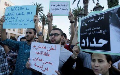 """حقوقيون يربطون """"أربعينية سمّاك الحسيمة"""" بـ""""رمزيّة 10 دجنبر"""""""