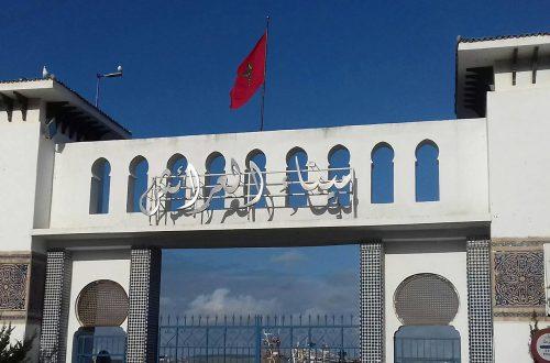 ميناء العرائش