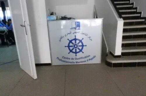 مركز التأهيل المهني البحري بأغسديس بأكادير (5)