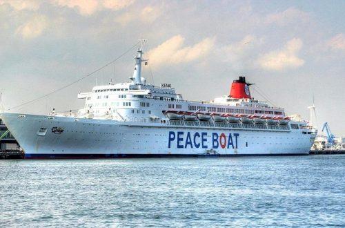 سفينة السلام اليابانية