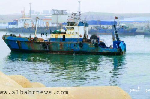 سفينة الصيد قصر البحر