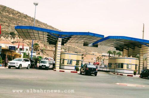 مدخل _ميناء _أكادير