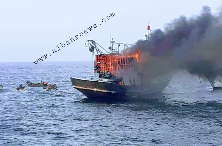 مركب الصيد Capo Quilates يحترق