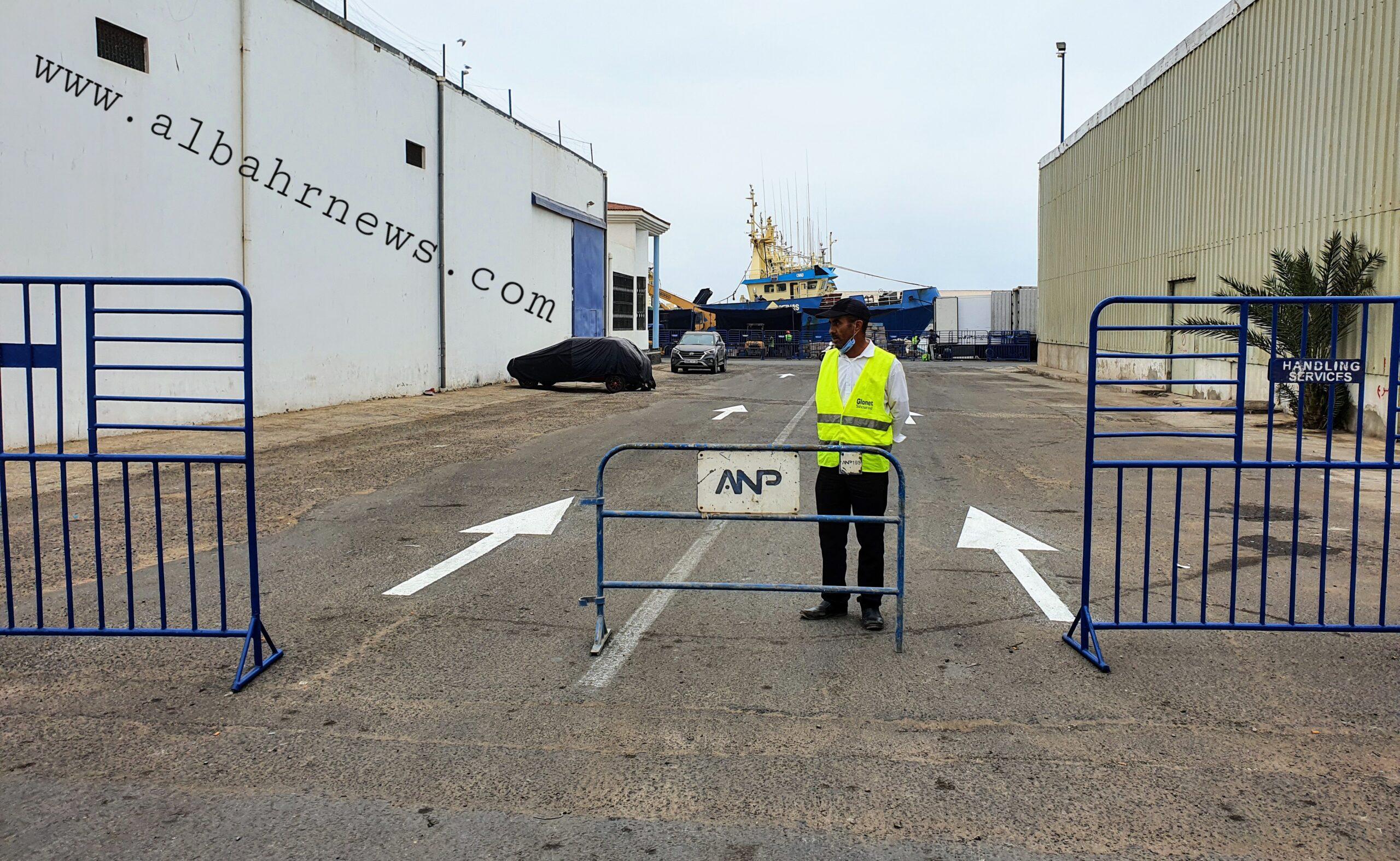 المدخل الوحيد لولوج الرصيف المينائي (6-)