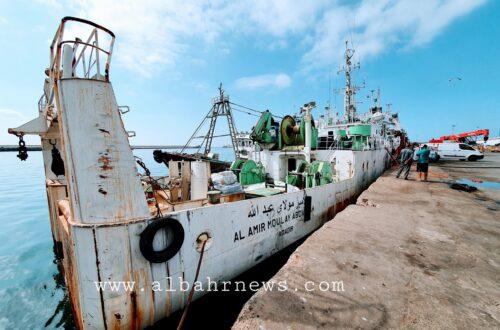 سفينة الأمير مولاي عبد الله للبحت العلمي